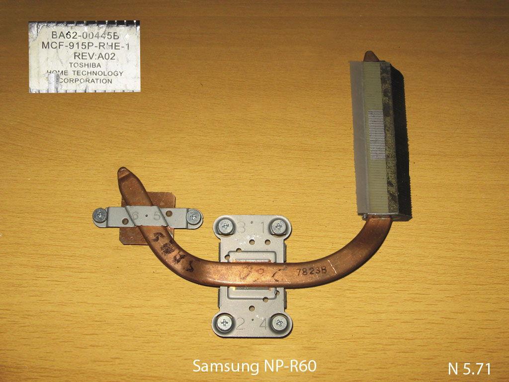 Samsung NP-R60 № 5.71   УВЕЛИЧИТЬ