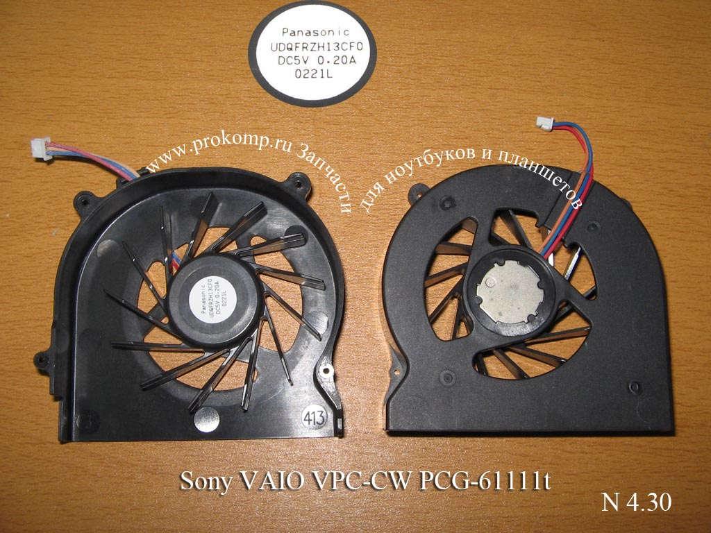 Sony VAIO VPC-CW PCG-61111t № 4.30   УВЕЛИЧИТЬ