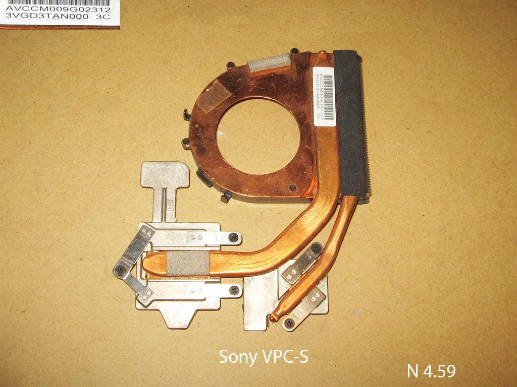 Sony VAIO VPC-S № 4.59   УВЕЛИЧИТЬ