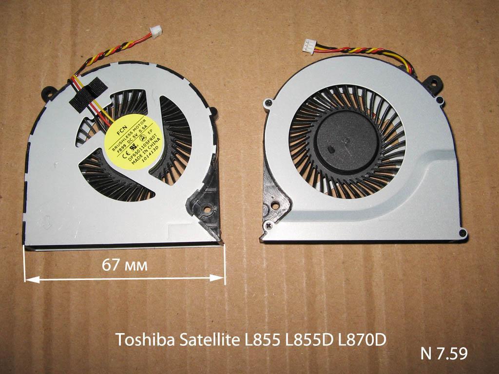 Toshiba Satellite L855 L855D C850 C855 C870 C875 L850 L870 3 pin № 7.59   УВЕЛИЧИТЬ