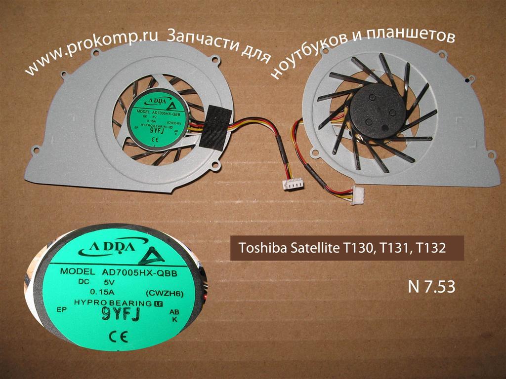 Toshiba Satellite T130, T131, T132    № 7.53   УВЕЛИЧИТЬ