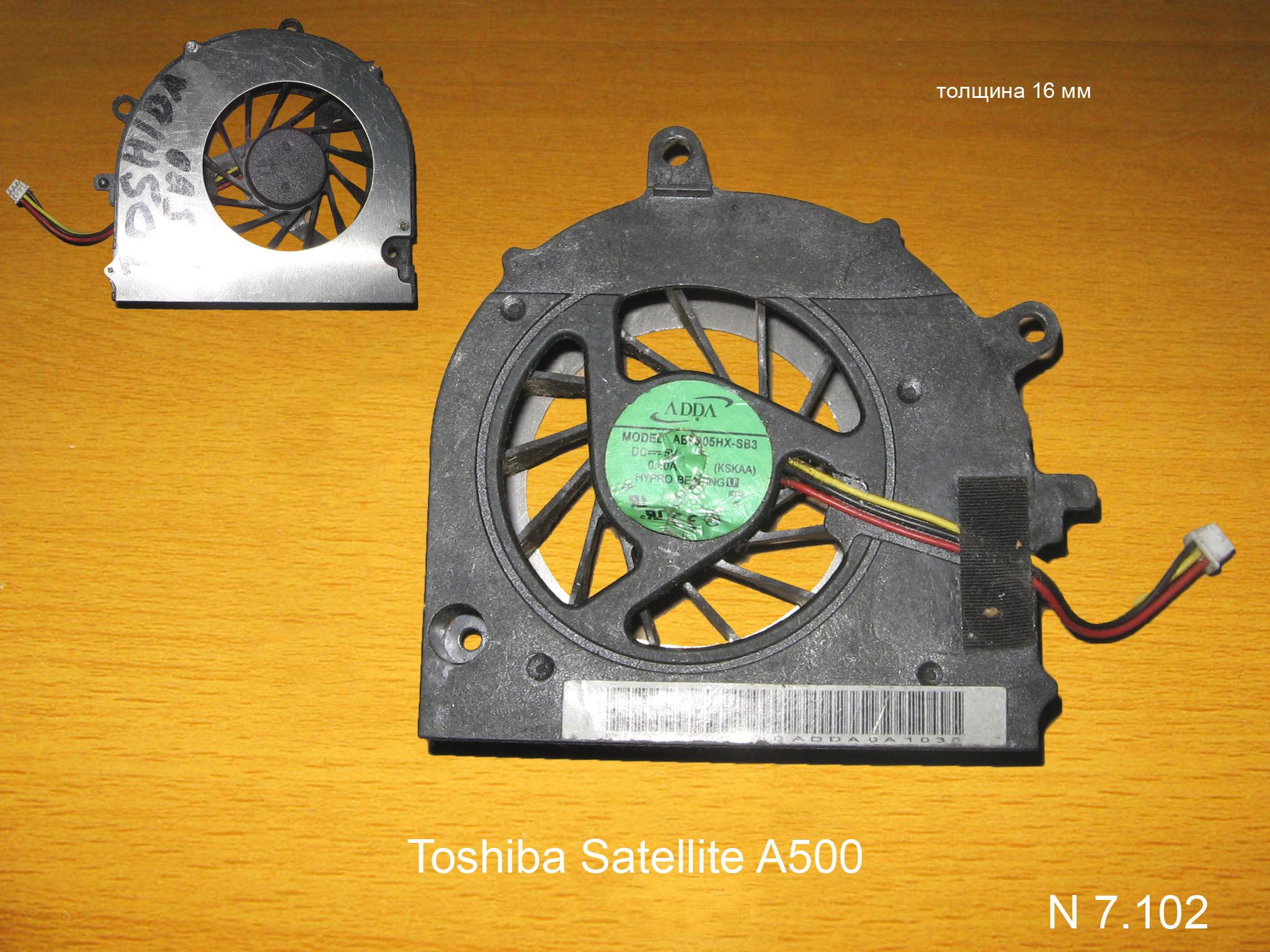 Toshiba Satellite A500 № 7.104   УВЕЛИЧИТЬ