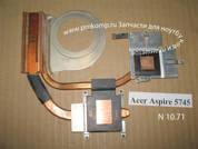 Acer Aspire 5745 от ноутбука . УВЕЛИЧИТЬ