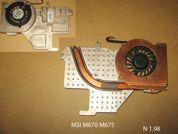 Система охлаждения  от ноутбука MSI M670 M675. УВЕЛИЧИТЬ
