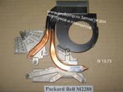 Packard Bell M2288 от ноутбука . УВЕЛИЧИТЬ