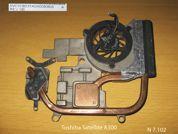 Система охлаждения  от ноутбука Toshiba Satellite A300. УВЕЛИЧИТЬ