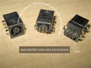 Разъем питания  от ноутбука Dell Latitude D430 Dell Vostro 3550 3555 E5510 E5410 DELL Inspiron 15z 5523 14z 5423. УВЕЛИЧИТЬ