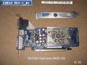 Видеокарта для настольных компьютеров  Nvidia Geforce 8400 GS 256 Mb . УВЕЛИЧИТЬ
