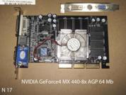 Видеокарта для настольных компьютеров  NVIDIA GeForce4 MX 440-8x 64 Mb. УВЕЛИЧИТЬ