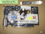 Видеокарта для настольных компьютеров  ATI Radeon X1650 256 Mb. УВЕЛИЧИТЬ