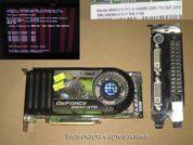 Видеокарта для настольных компьютеров  ASUS EN8800GTS. УВЕЛИЧИТЬ