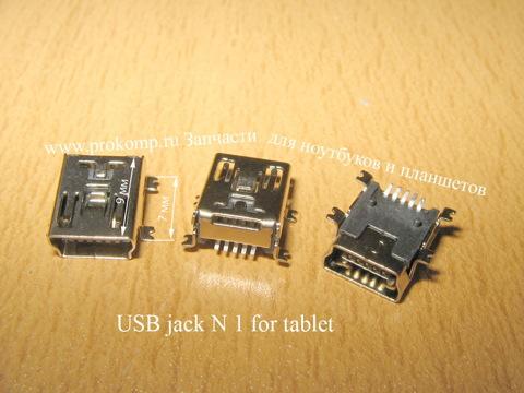 Разъем mini USB для планшетов  № 1   УВЕЛИЧИТЬ